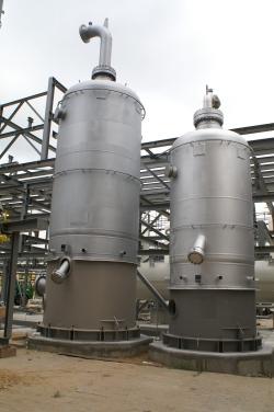 Reaktory R101, R102, R103 dla instalacji Wytwórni Wodoru w Płocku